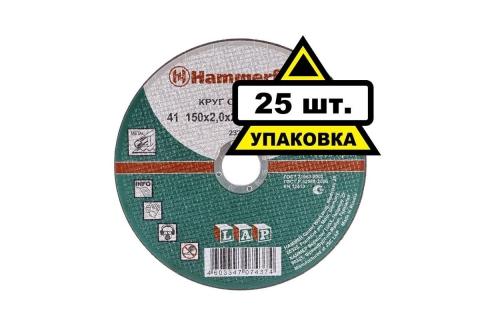 products/Круг отрезной HAMMER 150х2х22 упаковка 25 шт., 77936