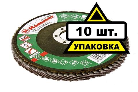 products/Круг Лепестковый Торцевой (КЛТ) HAMMER Ф125х22, 29431