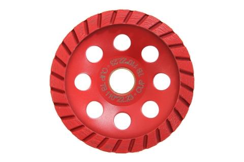 products/Чашка шлифовальная HAMMER Ф110х22мм по бетону (CUP TB W) 159281