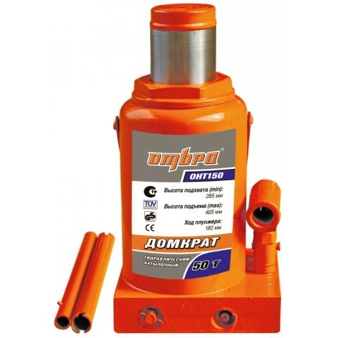 products/OHT150 Ombra Домкрат гидравлический профессиональный 50 т., 285-465 мм