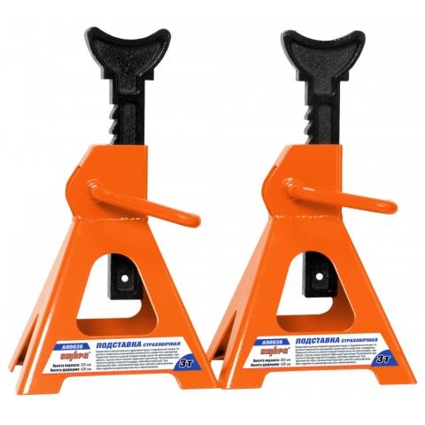 products/A90036 Ombra Подставка страховочная 3 т., комплект 2 шт., 295-428 мм
