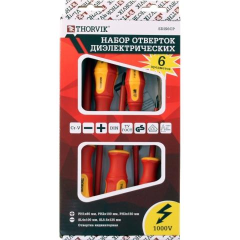 products/SDIS6CP Thorvik Набор отверток стержневых диэлектрических VDE, 6 предметов