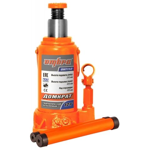products/OHT112 Ombra Домкрат гидравлический профессиональный 12 т., 210-415 мм