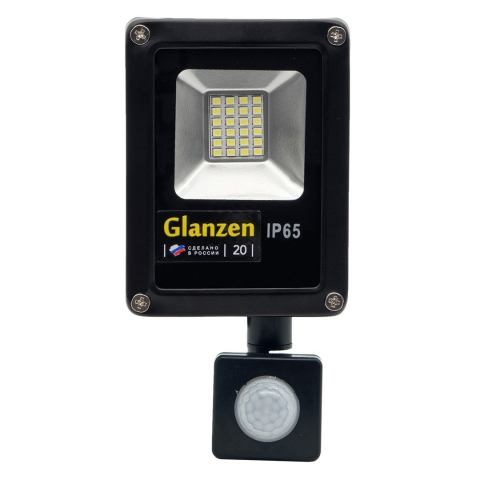 products/Светодиодный прожектор c датчиком движения GLANZEN FAD-0013-50 (50 Вт, 6000 К, SIP)