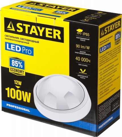 products/STAYER 57362-100 w Светильник