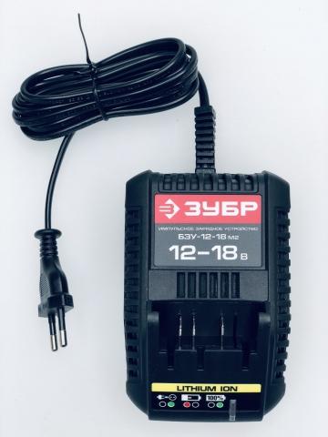 products/ЗУБР ДА-14.4-2-Ли КМ2 Li-Ion «Компакт» зарядное устройство
