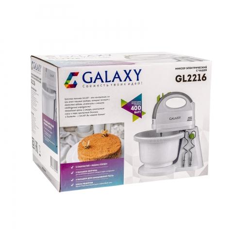 products/Лезвие правое для GMC-5.5,GMC-6.5 ZME