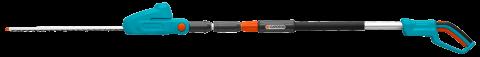 products/Телескопические ножницы для живой изгороди аккумуляторные Gardena THS Li-18/42 (без аккумулятора) (арт. 08881-55.000.00)