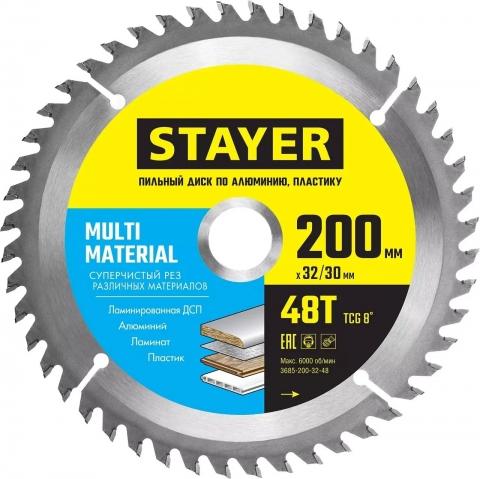 products/Диск пильный по алюминию Multi Material, STAYER 200 х 32 мм, 48Т, супер чистый рез, арт. 3685-200-32-48