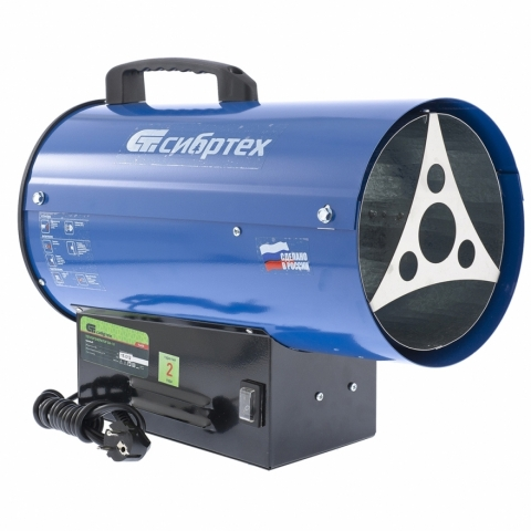 products/Газовый теплогенератор СИБРТЕХ GH-18, 18 кВт (арт. 96455)