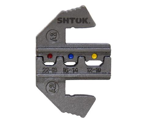 products/Сменные матрицы для опресс. изолир. наконеч. (овал) 0.5-1.0/1.5-2.5/4.0-6.0 Тип А2, SHTOK 03502-03