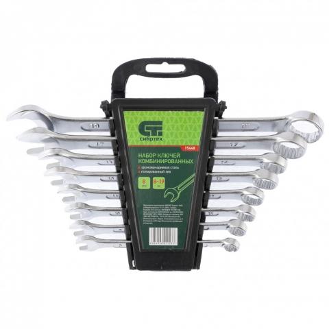 products/Набор ключей комбинированных, 8 - 19 мм, CrV, 8 шт, Сибртех, 15448