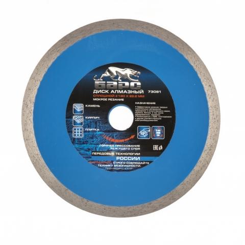 products/Диск алмазный, сплошной 180 х 22,2 мм, мокрая резка, Барс, 73081