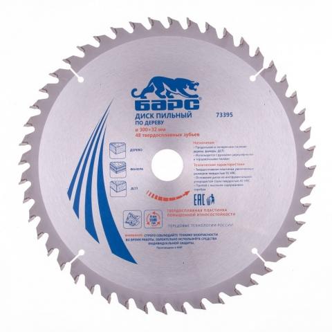 products/Пильный диск по дереву 300 x 32 мм, 48 твердосплавных зубьев, Барс, 73395
