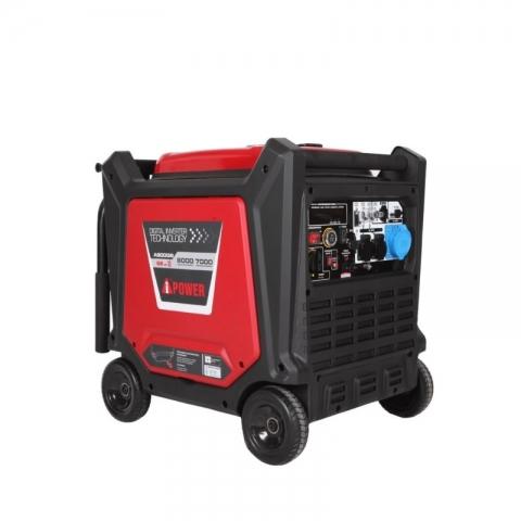 products/Генератор бензиновый Honda EP 2500 CX1, арт. EP2500CX1RGH