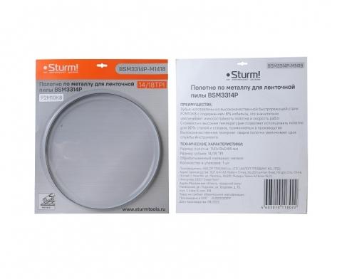 products/Генератор бензиновый Zongshen PB 7000 E, арт. 1T90DF706