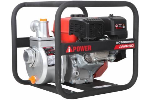 products/Мотопомпа бензиновая для чистой воды A-iPower AWP50, арт. 30121