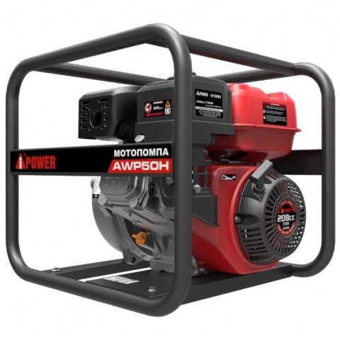 products/Мотопомпа бензиновая высоконапорная A-iPower AWP50H, арт. 30421