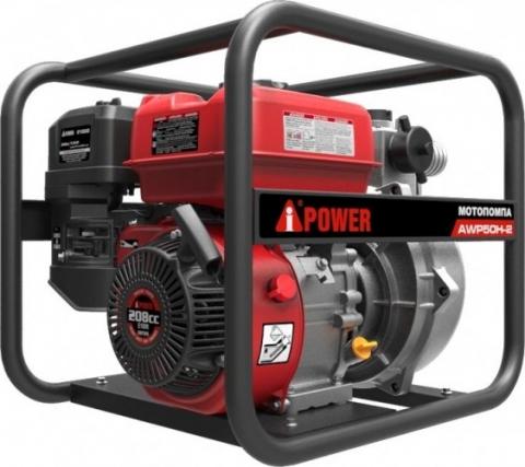 products/Мотопомпа бензиновая для слабозагрязненной воды высоконапорная A-ipower AWP50Н-2, арт. 30422