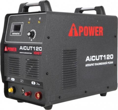 products/Аппарат плазменной резки A-ipower AiCUT120 инверторный, арт. 63120