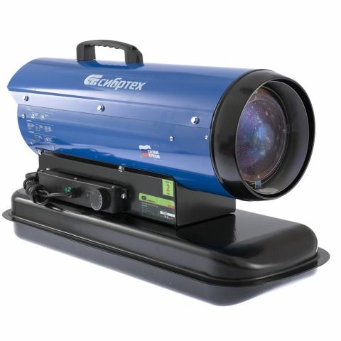 products/Дизельный теплогенератор СИБРТЕХ DH-20D, 20 кВт (арт. 96470)