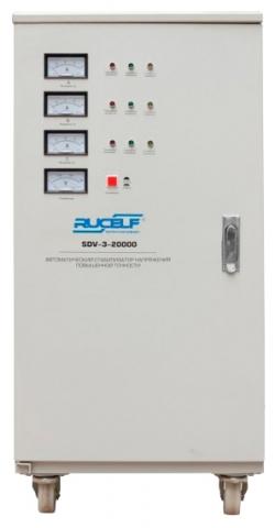products/Стабилизатор напряжения RUCELF SDV-3-20000