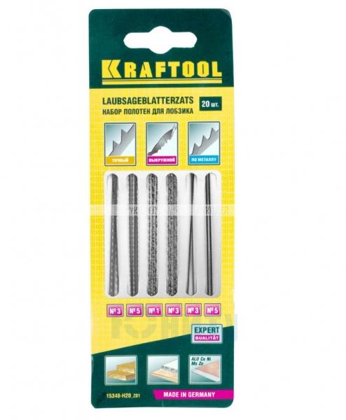 Набор полотен для лобз., двойной зуб: №3(4), №5(4), спиральн: №1(4), №3(4), по мет: №3(2), №5(2), 20шт, KRAFTOOL 15348-H20_z02