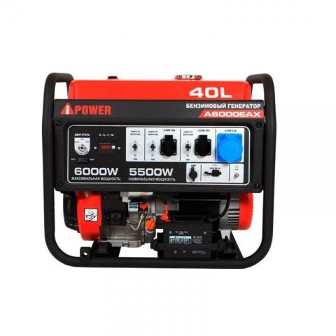 products/Генератор бензиновый инверторный Briggs & Stratton P 2200, арт. 30698