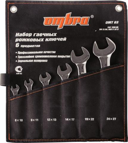products/OMT6S Набор ключей гаечных рожковых Ombra  в сумке, 8-27 мм, 6 предметов