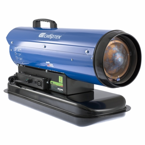 products/Дизельный теплогенератор СИБРТЕХ DH-30D, 30 кВт (арт. 96475)