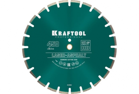 products/Диск алмазный отрезной по асфальту, свежему бетону KRAFTOOL LASER-ASPHALT 450Х25.4 мм, арт. 36687-450