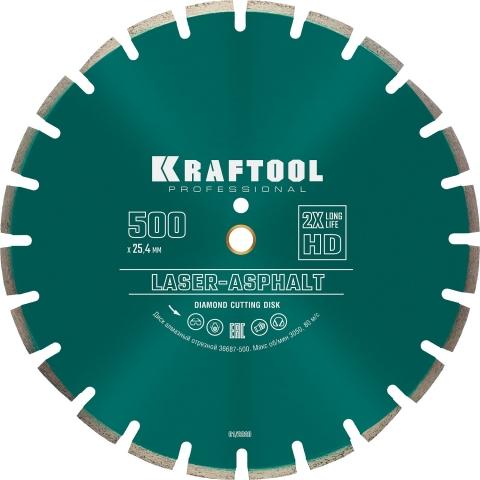 products/Диск алмазный отрезной по асфальту, свежему бетону KRAFTOOL LASER-ASPHALT 500Х25.4 мм, арт. 36687-500