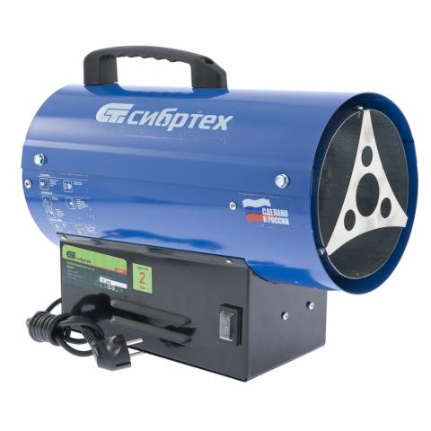products/Газовый теплогенератор СИБРТЕХ GH-10, 10 кВт (арт. 96450)