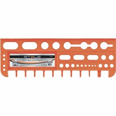 products/Полка для инструмента 47,5 см, оранжевая Stels