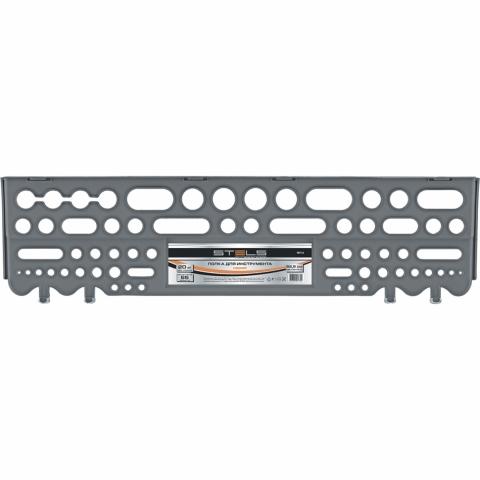 products/Полка для инструмента 62,5 см., серая Stels