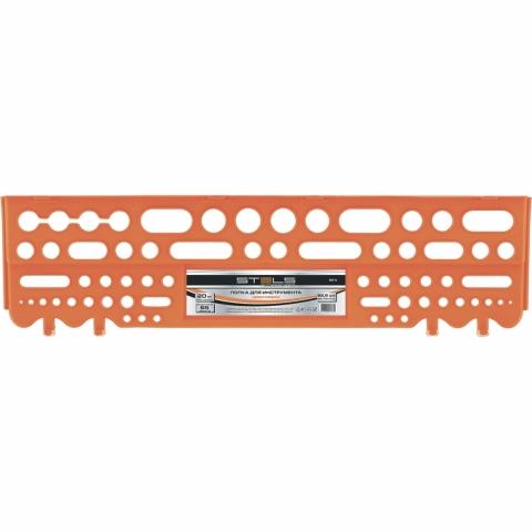 products/Полка для инструмента 62,5 см., оранжевая Stels
