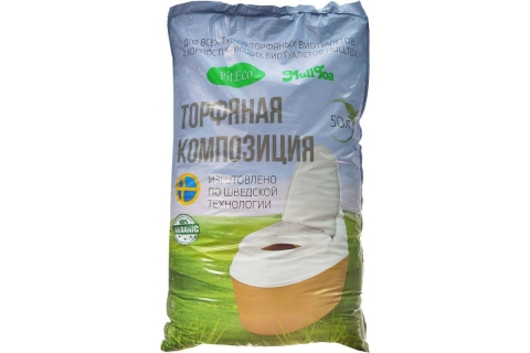 products/Торфяная композиция 50 л Piteco В50