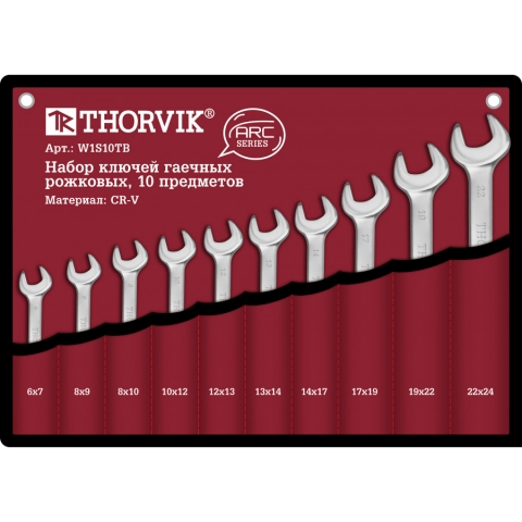 products/W1S10TB Thorvik Набор ключей гаечных рожковых серии ARC в сумке, 6-24 мм, 10 предметов