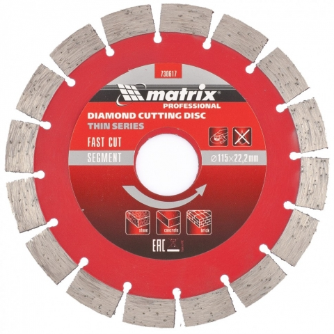 products/Диск алмазный, отрезной сегментный, 115 х 22,2 мм, тонкий, сухая резка Matrix Professional, 730617