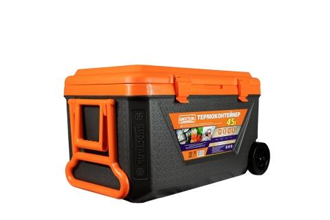 products/Термоконтейнер на колёсах 45л.BIOSTAL CB-45G-K