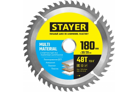 products/Диск пильный по алюминию STAYER Multi Material 180x30/20 мм, 48T, арт. 3685-180-30-48