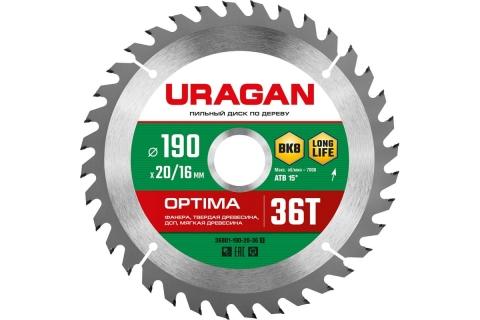 products/Диск пильный по дереву Optima 190х20/16 мм, 36Т URAGAN 36801-190-20-36_z01