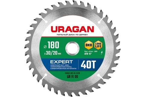 products/Диск пильный по дереву URAGAN Expert 180х30/20 мм, 40Т, 36802-180-30-40_z01