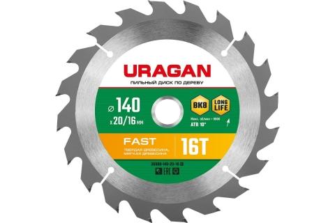 products/Диск пильный по дереву Fast 140x20/16 мм, 16Т URAGAN 36800-140-20-16_z01