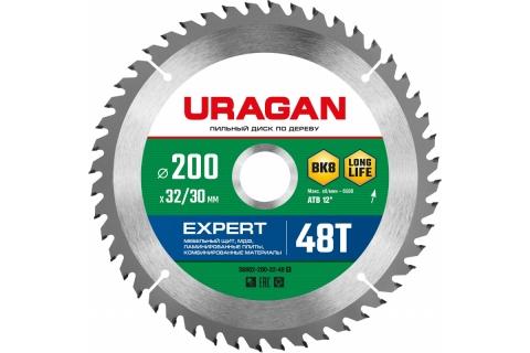 products/Диск пильный по дереву URAGAN Expert 200х32/30 мм, 48Т, 36802-200-32-48_z01