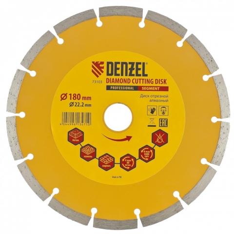 products/Диск алмазный, отрезной сегментный, 180 х 22,2 мм, сухая резка Denzel, 73103