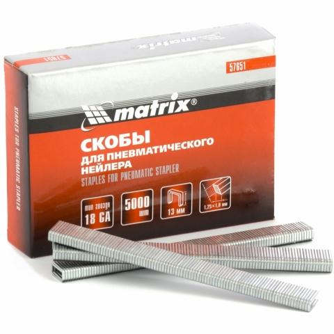 products/Скобы 18GA для пневматического степлера 1,25х1,0мм длина 13 мм ширина 5,7 мм, 5000 шт. MATRIX