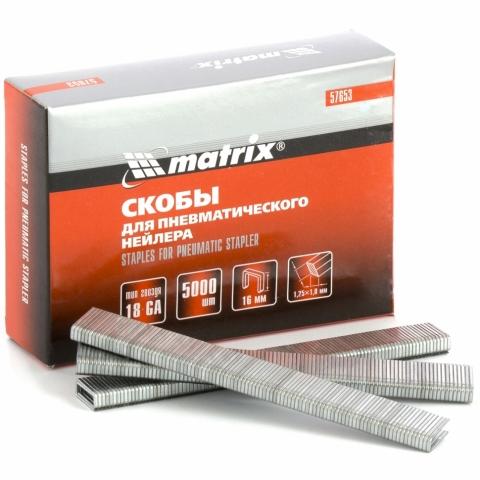 products/Скобы 18GA для пневматического степлера 1,25х1,0мм длина 16 мм ширина 5,7 мм, 5000 шт. MATRIX