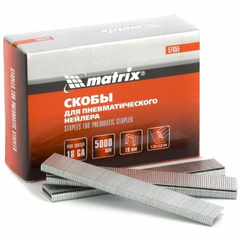 products/Скобы 18GA для пневматического степлера 1,25х1,0мм длина 19 мм ширина 5,7 мм, 5000 шт. MATRIX