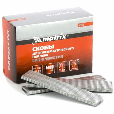 products/Скобы 18GA для пневматического степлера 1,25х1,0мм длина 25 мм ширина 5,7 мм, 5000 шт. MATRIX